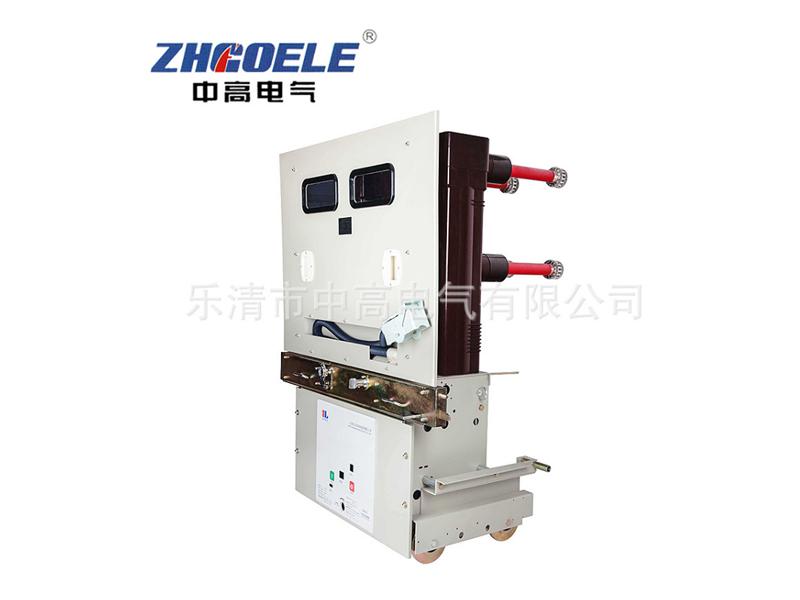 ZN85-40.5户内真空断路器
