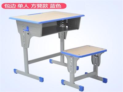 三门峡儿童课桌椅