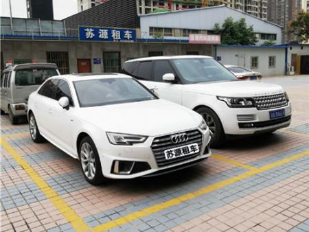 西安苏源汽车服务有限公司.