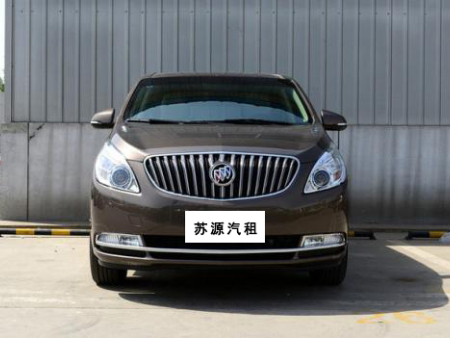 西安苏源汽车服务有限公司