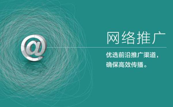 合肥网站优化公司