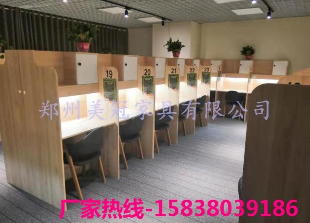 鄭州共享自習室電腦桌