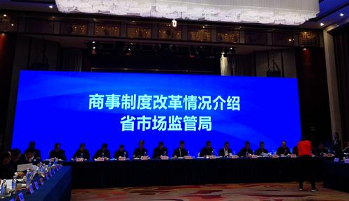 省政府部门与民营企业季度恳谈会