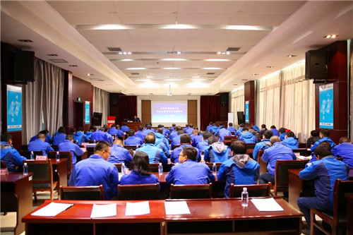 陕西华电榆横煤电有限责任公司