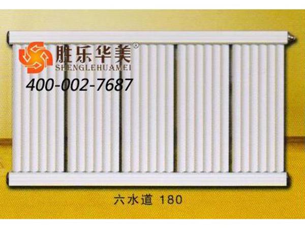 鋁合金暖氣片廠家