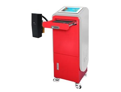 智能UV噴碼機