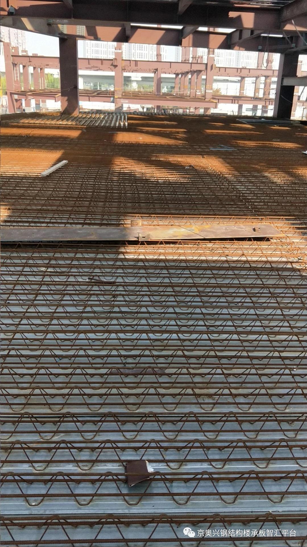京奥兴钢筋桁架楼承板