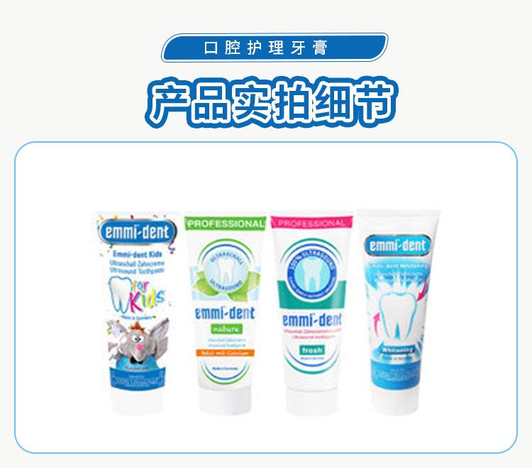 超聲波專用牙刷