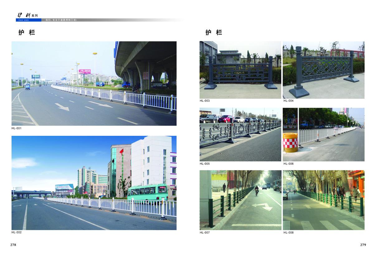 桂林高速公路防撞护栏