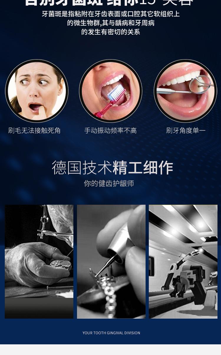超聲波口腔護理儀
