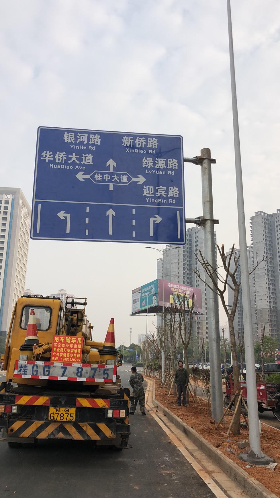桂林高速公路标识标志牌