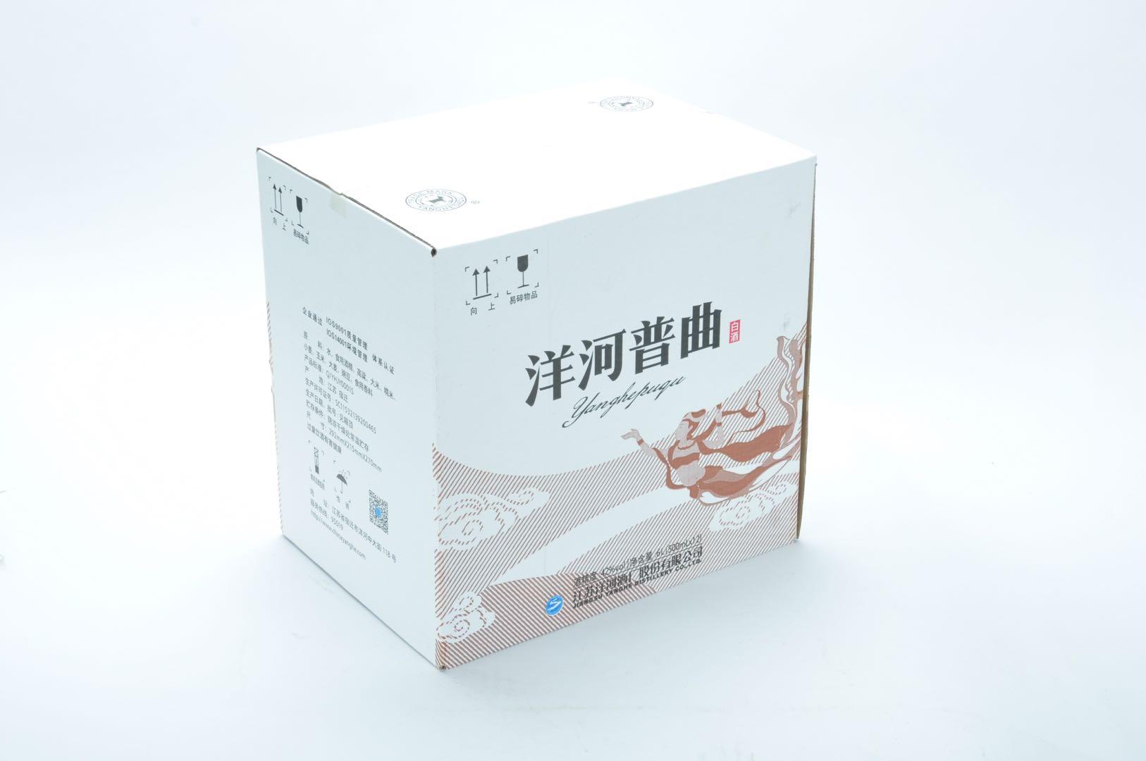洋河普曲白色包装纸箱