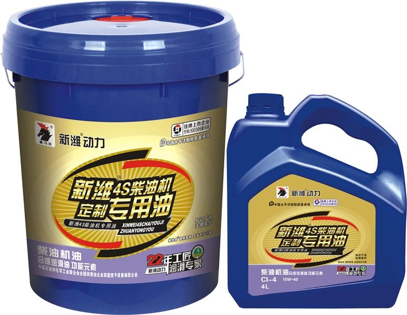 新潍柴油机油
