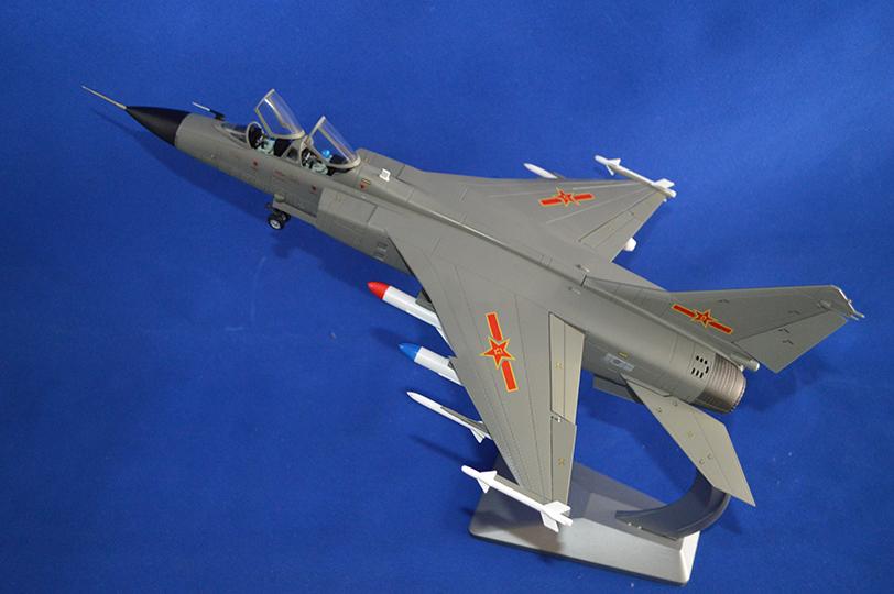 歼轰七轰炸机模型