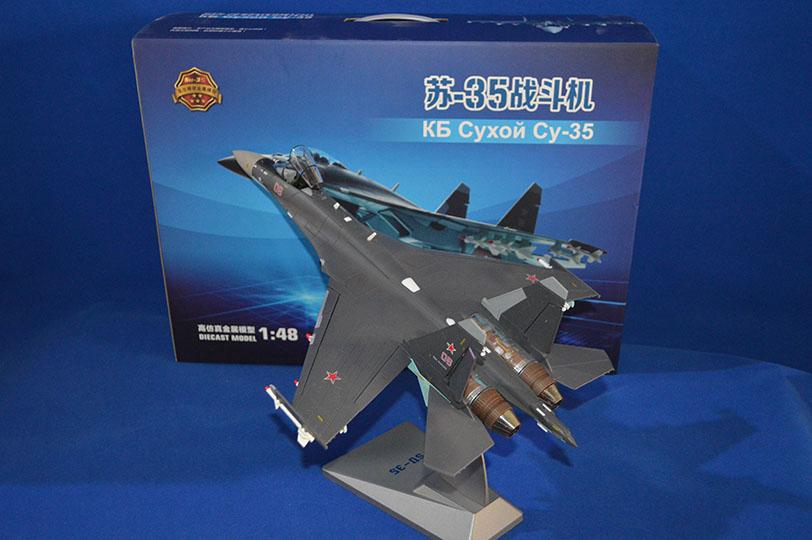 苏35战斗机模型