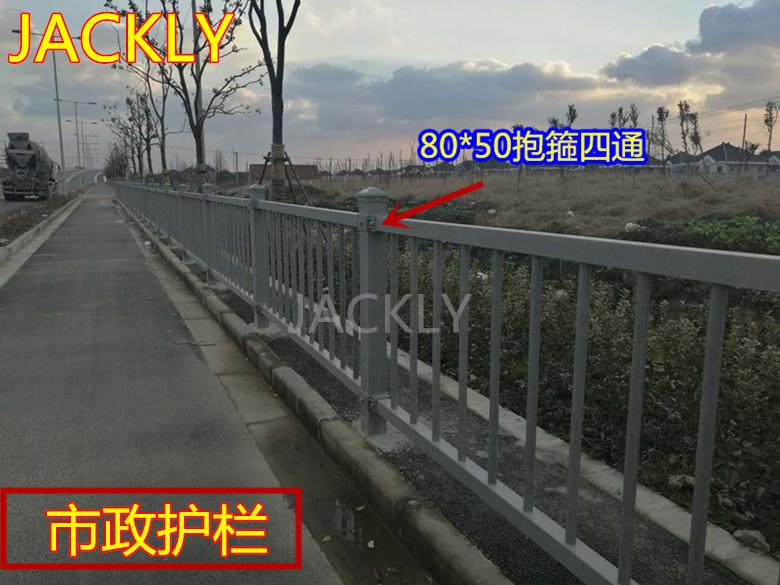 玻璃钢市政护栏