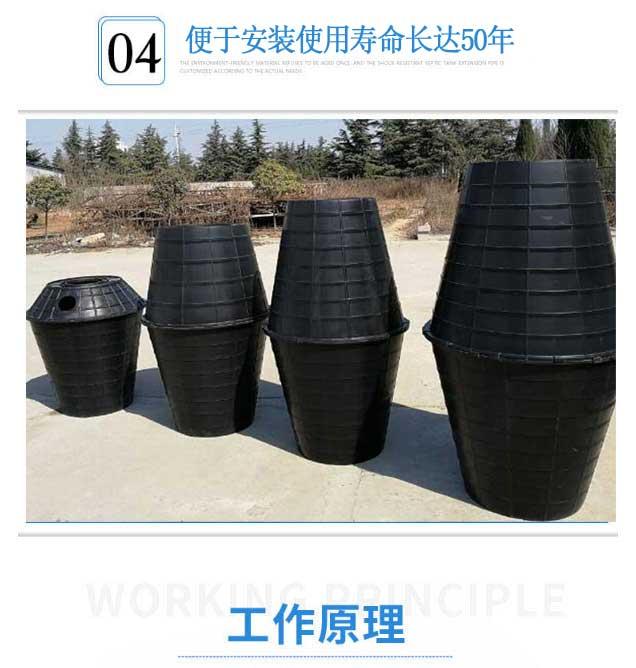 双瓮漏斗式化粪池