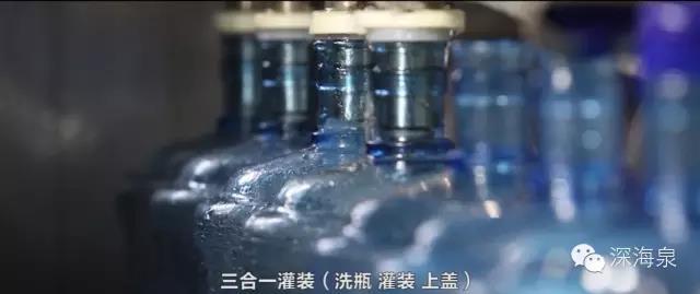 烟台桶装水