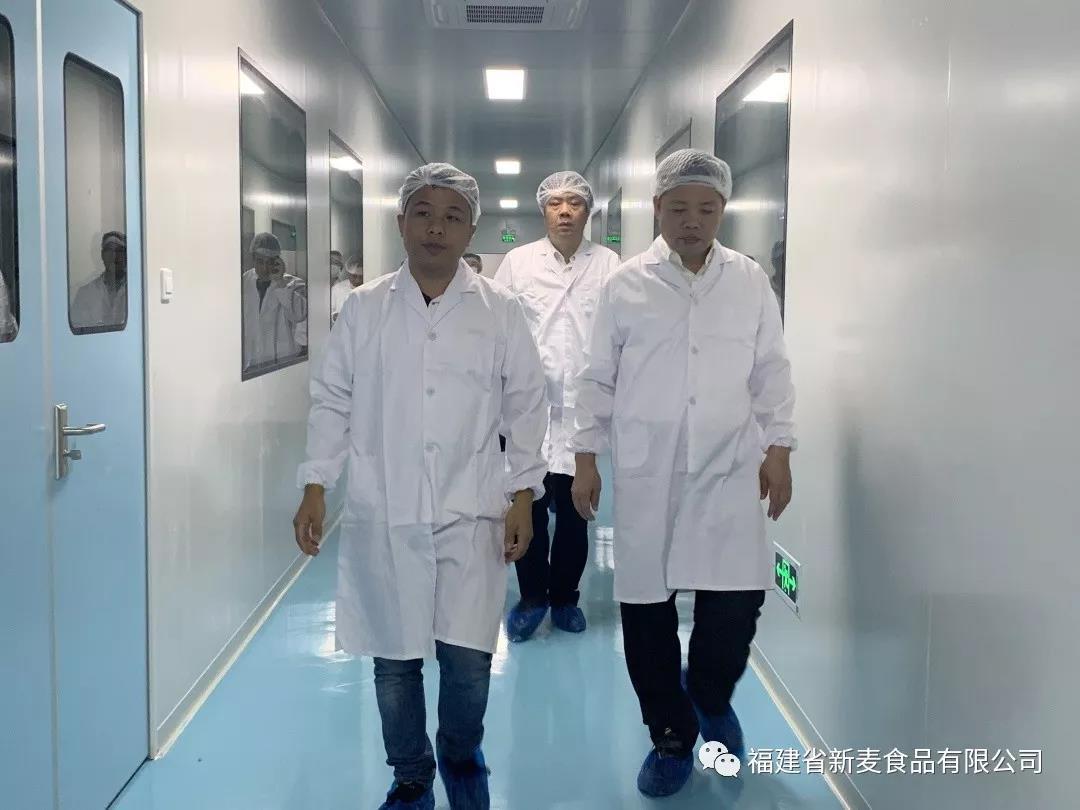 漳州市副市长陈水树等领导一行莅临福建新麦食品视察工作