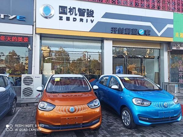 開封新能源汽車