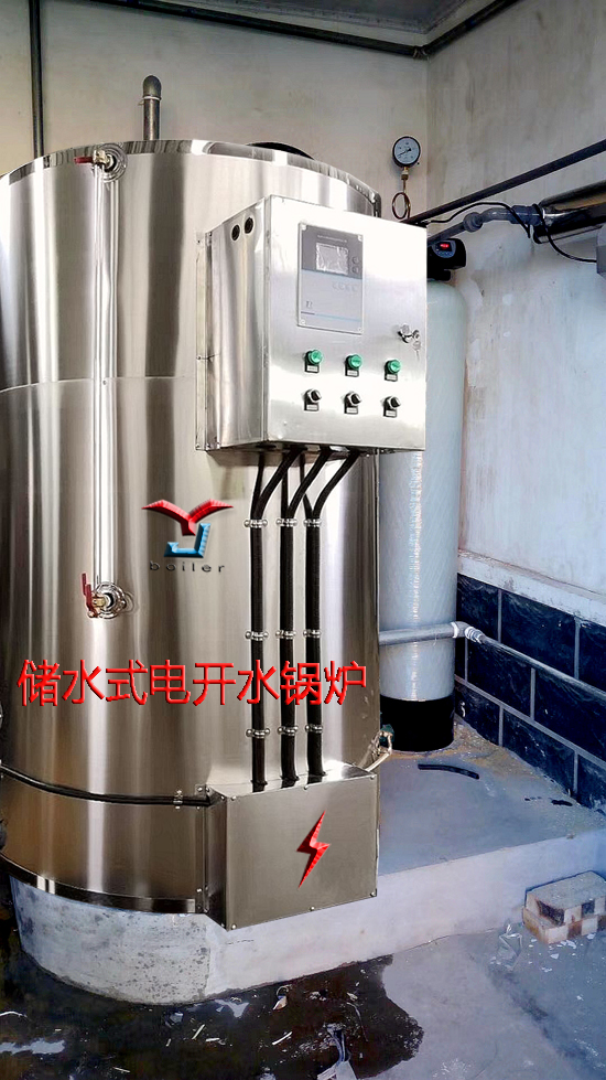 不锈钢电加热开水炉