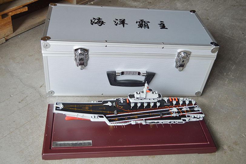 1:700辽宁号航母模型