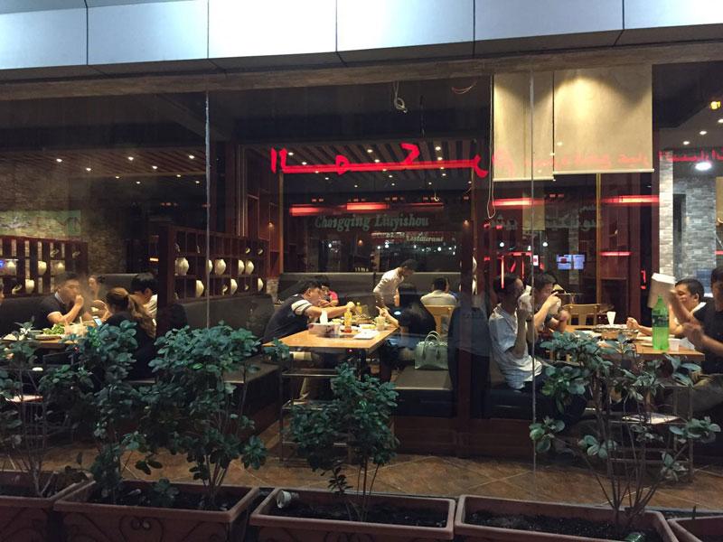 火锅店桌椅