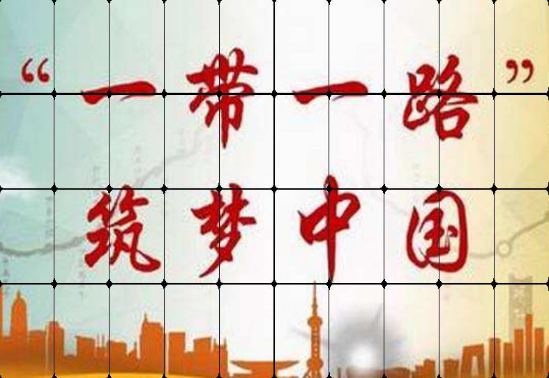 四川格睿泰思信息科技有限公司
