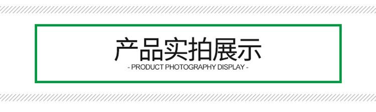青岛雷竞技app下载官方版ios
