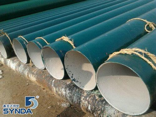 水泥砂漿防腐鋼管