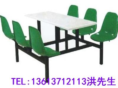 漯河学生餐桌凳