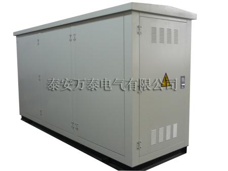660v矿用开关柜厂家