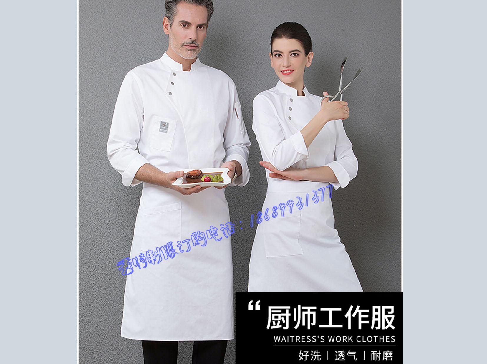 海南廚師服定制