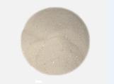 电工级氧化镁(FH-5)