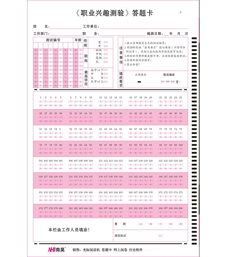 广灵县哪里有信息卡厂家批发