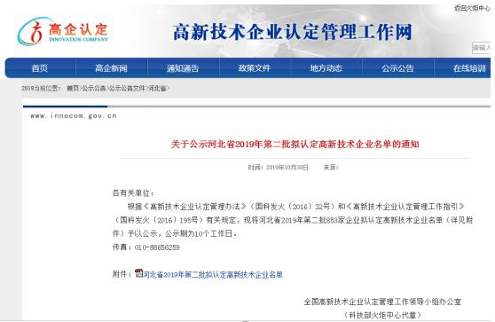 万博manbetx官网网页版