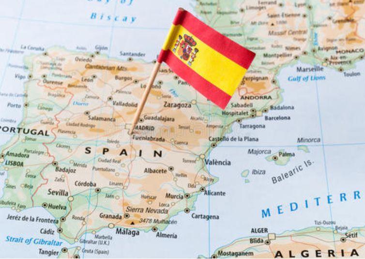 西班牙礼品展