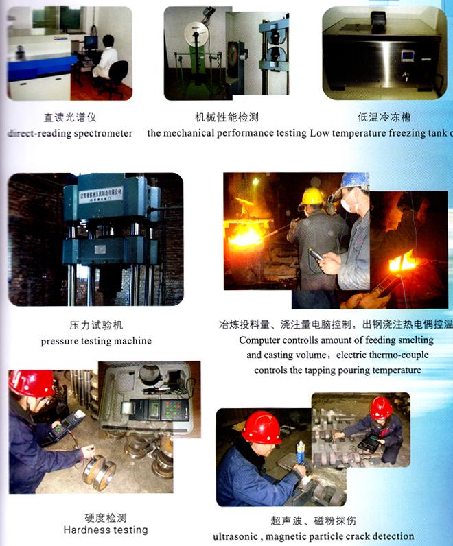 质量检测设备