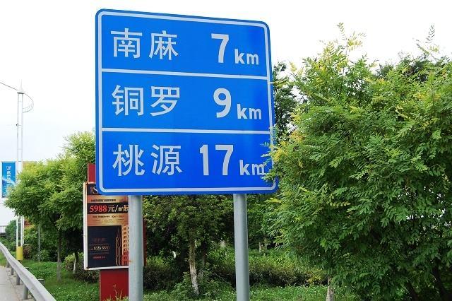 广西交通设施