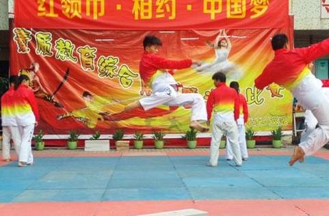 洛阳武术学校