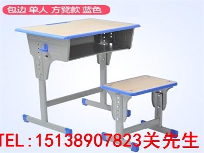 漯河鋼木課桌凳