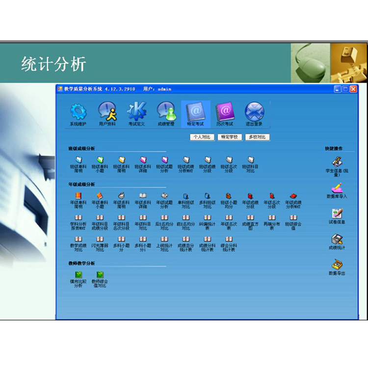 宝应县网络阅卷系统多少钱