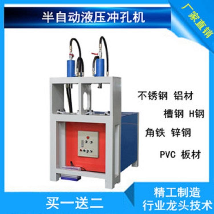 液压切管机