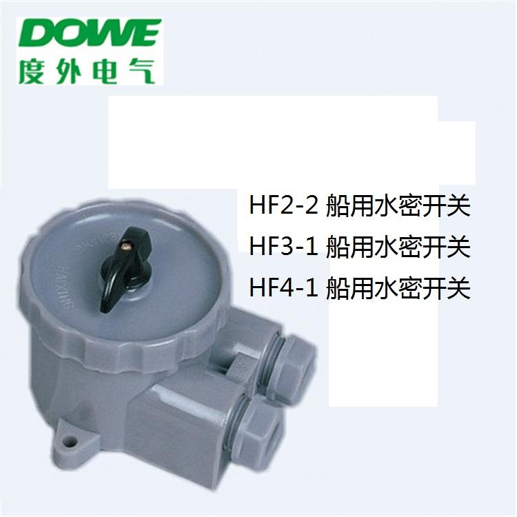 HF2-2B