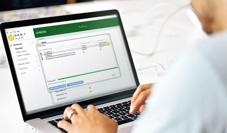 Regin品牌新应用程序工具