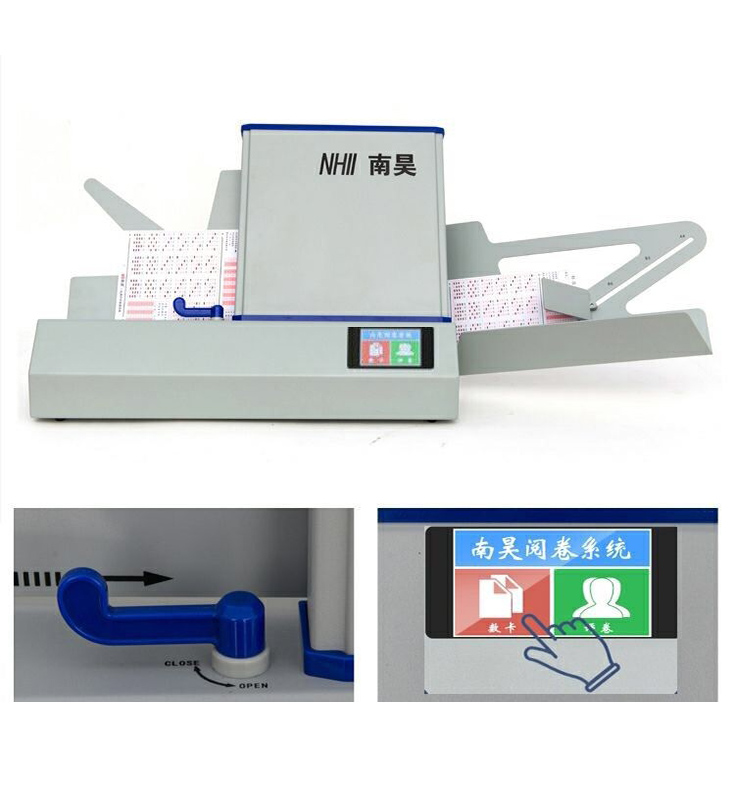 青龙满族自治县具有价值的光标阅卷机