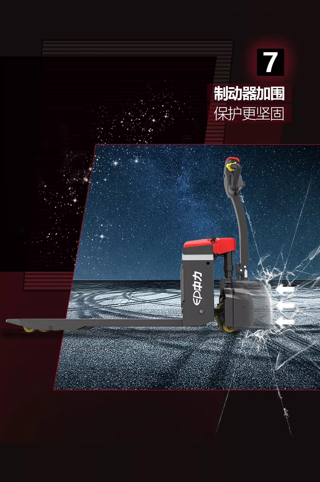 漳州永邦机械设备有限公司