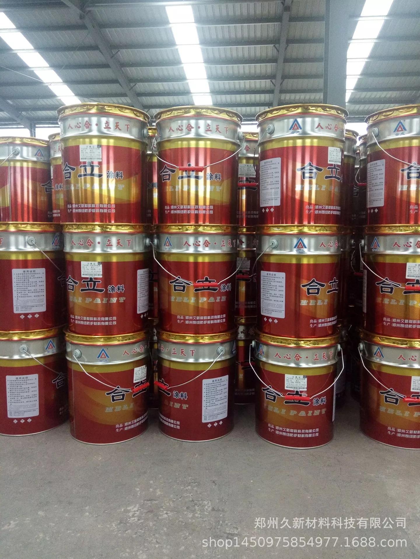 改性有機硅耐熱防腐漆價格