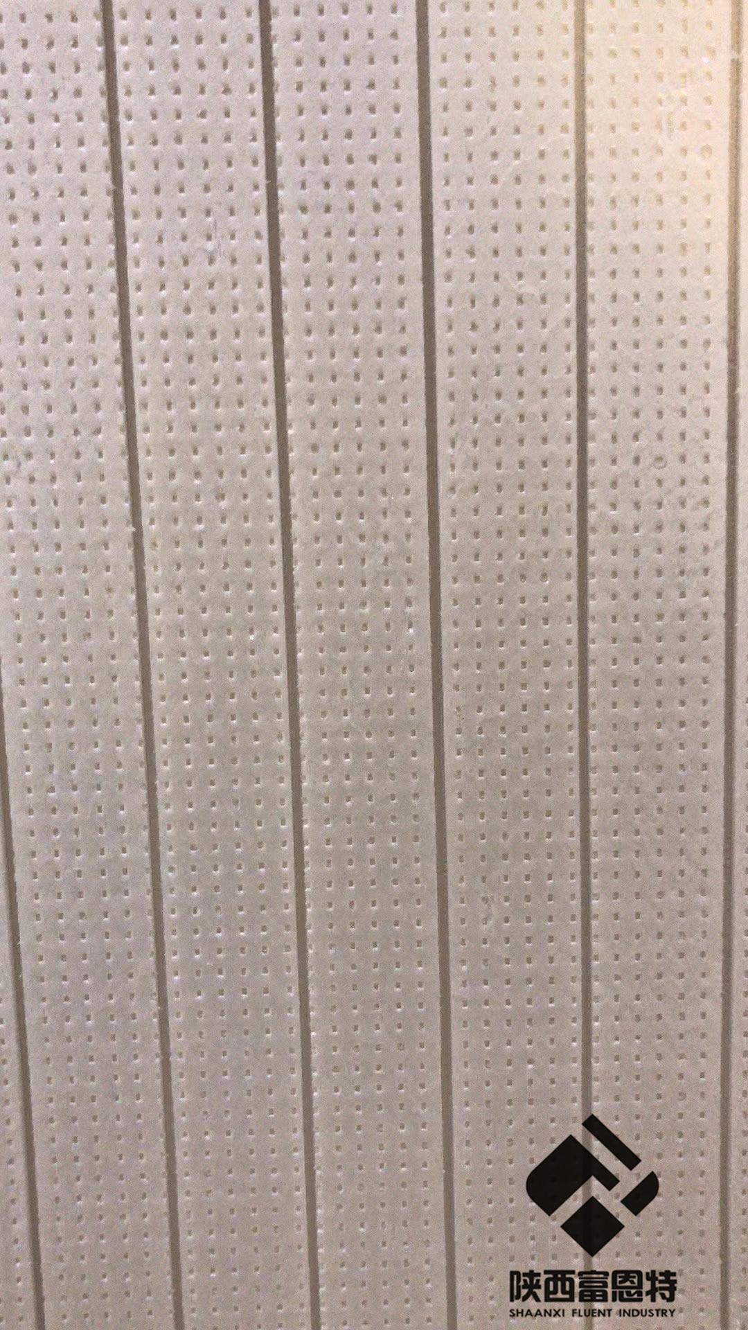 西安二氧化碳挤塑板