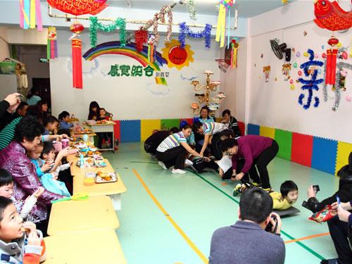 新年联欢会 沈阳睿宝(特殊)儿童康复训练中心
